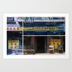 Lavandaria Art Print