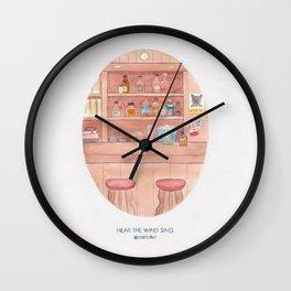 Haruki Murakami's Hear the Wind Sing // Illustration of a Japanese Bar in Watercolour and Pencil Wall Clock