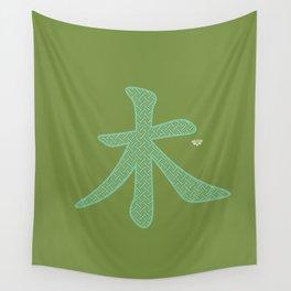 Chinese Character Wood / Mu Wall Tapestry