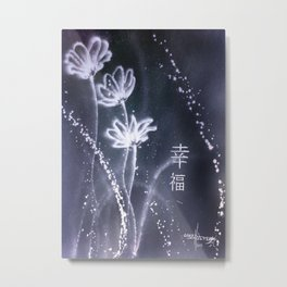 Nature's galaxy Metal Print