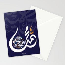 Islamic Artwork Stationery Cards