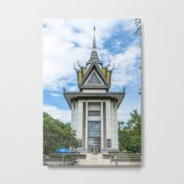 The Memorial Stupa of Choeung Ek, Cambodia Metal Print