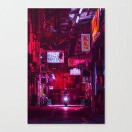 Macau at night Canvas Print