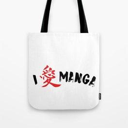 I Love Manga Love Hentai Anime Gift Japan Tote Bag