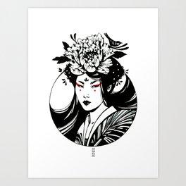 Ink Asian Beauty Art Print