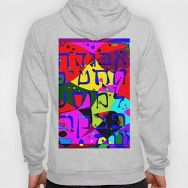 The Hebrew Alphabet, Alevbet, Letters in Blue Hoody