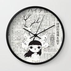 Maritaka Wall Clock