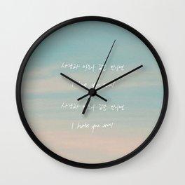 Seoul - RM Mono Wall Clock