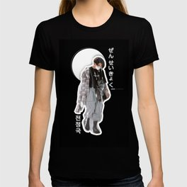 Aesthetic Outfit  T-shirt