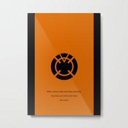 Orange Lantern Minimalist Oath Metal Print