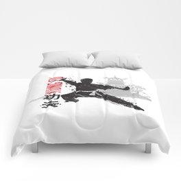 Kung Fu Comforters