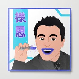 ICHIBAN, LIPSTICK FOR MEN! Metal Print