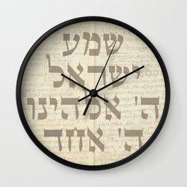 Shema Israel - Hebrew Jewish Prayer with Kabbalah Manuscript Wall Clock