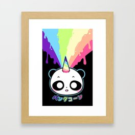 Pandacorn Framed Art Print