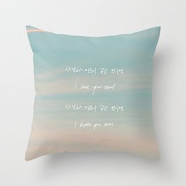 Seoul - RM Mono Throw Pillow