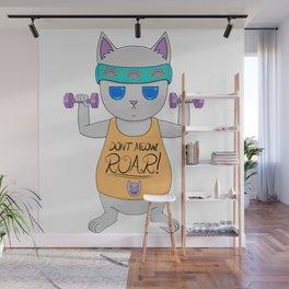 Don't Meow, Roar! Wall Mural