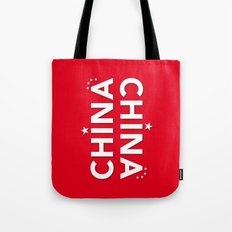 China PRC Red Flag Poster iPhone 4 5 6, ipod, ipad case Samsung Galaxy Tote Bag