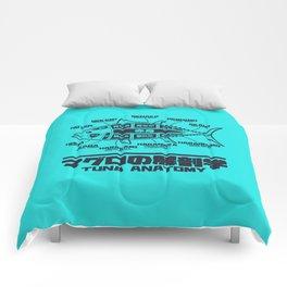 Tuna Anatomy Japanese Maguro Sushi - Aqua Comforters
