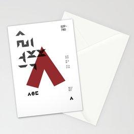 vol.3 nº2 Stationery Cards
