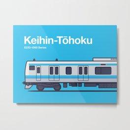 Tokyo Keihin-Tohoku Line Train Side Profile Metal Print