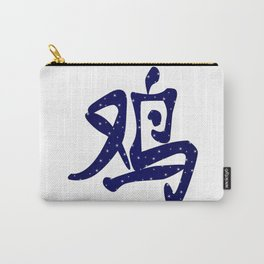 Chinese Year of the Rooster Carry-All Pouch