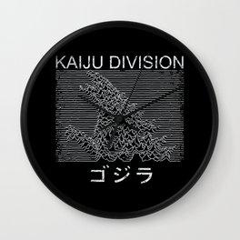 Kaiju Division Wall Clock