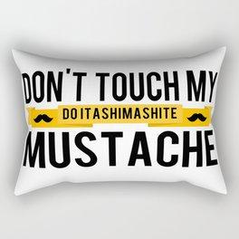 DO ITASHIMASHITE Rectangular Pillow
