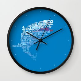 Shark in Different Languages Wall Clock