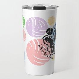 Rainbow Yarn Logo (Light Bg) Travel Mug