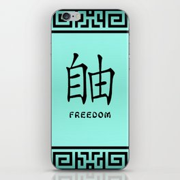 "Symbol ""Freedom"" in Green Chinese Calligraphy iPhone Skin"