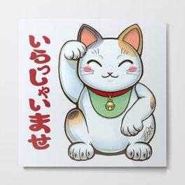 Maneki Neko Tenshu Metal Print
