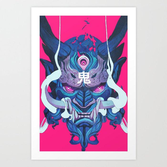 Oni Mask 01 Kunstdrucke