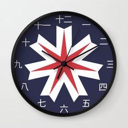 Hokkaido 北海道 Basic Wall Clock