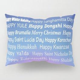 Happy Holidays Sunrise Pillow Sham