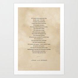 Jorge Luis Borges Quote 05 - Typewriter Quote on Old Paper - Minimalist Literary Print Art Print