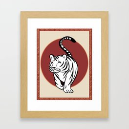 YOTR-Tiger Framed Art Print