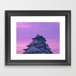 Osaka Dusk Framed Art Print