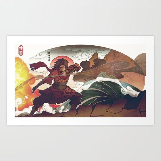 Avatar State Art Print