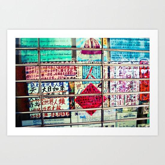 Hong Kong Graphics Art Print