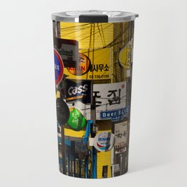 Beer BLVD Travel Mug