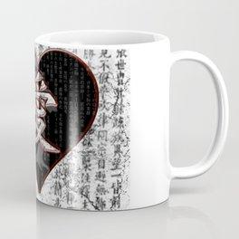 Love in Japanese Kanji with Mount Fuji, Bonsai Tree & Heart Coffee Mug