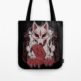 MKI LUCKY KITSUNE ( BLACK ) Tote Bag