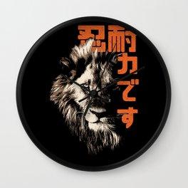 Komainu Lion Spirit Wall Clock