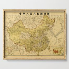 Map of China (1956) Serving Tray