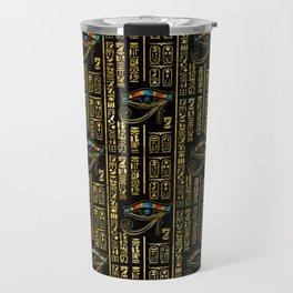 Eye of Horus and Egyptian hieroglyphs pattern Travel Mug