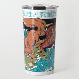 Fox & Fish Travel Mug