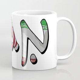 Iran Font with Iranian Flag Coffee Mug