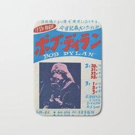 Rare Vintage Bob Dylan 1978 Tokyo, Japan Concert Poster Bath Mat