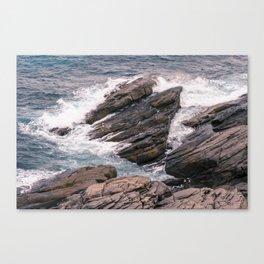 Observatory Rocks Canvas Print