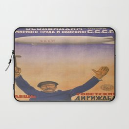 Vintage poster - CCCP Laptop Sleeve